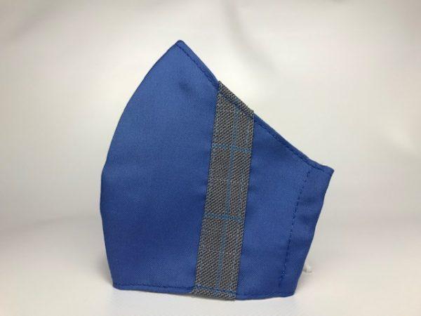 Mascarilla para uniforme gris desde la talla 4 años hasta adulto